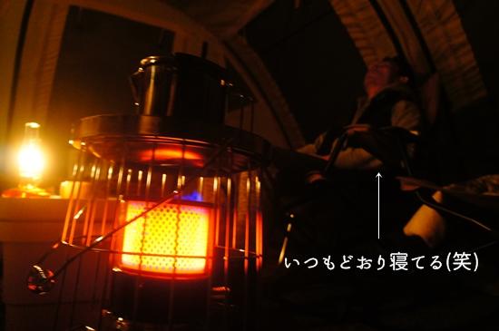 201711228.jpg