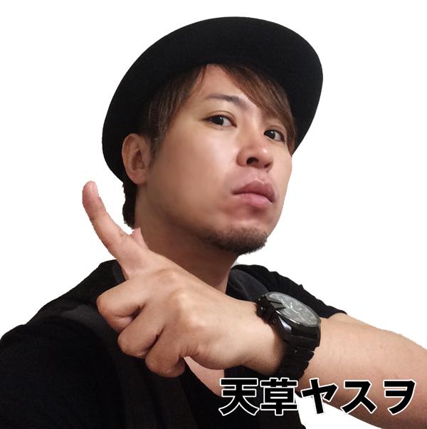 1214-yasuwo.jpg