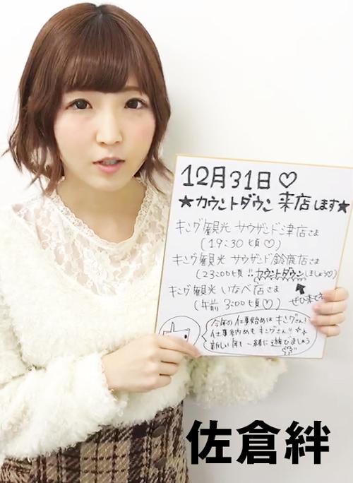 1221-kizu001.jpg