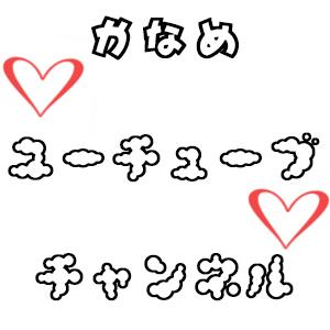 chan-icon.jpg