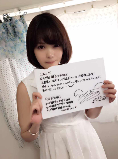 kaname-9-7-002.jpg