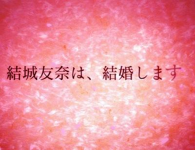 結城友奈は勇者である -勇者の章- 第10話 「秘めた意志」 感想