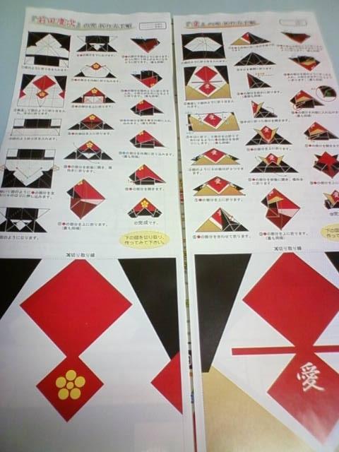 kabuto_origami_b.jpg