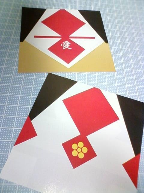 kabuto_origami_c.jpg