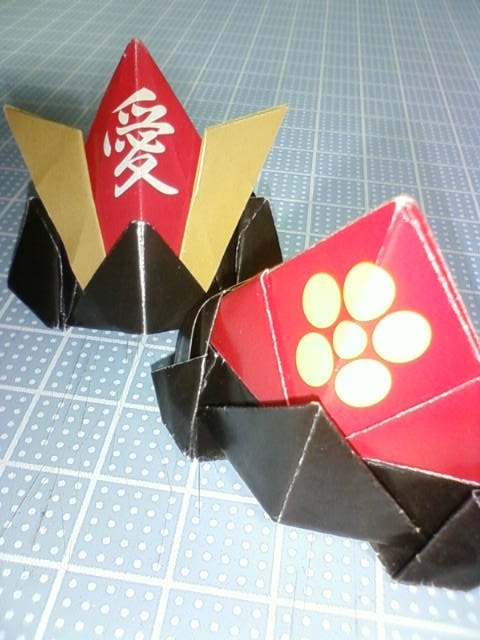 kabuto_origami_d.jpg