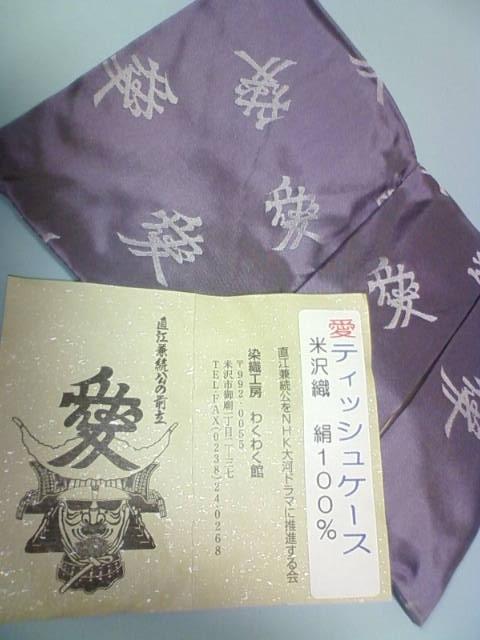 kabuto_origami_f.jpg