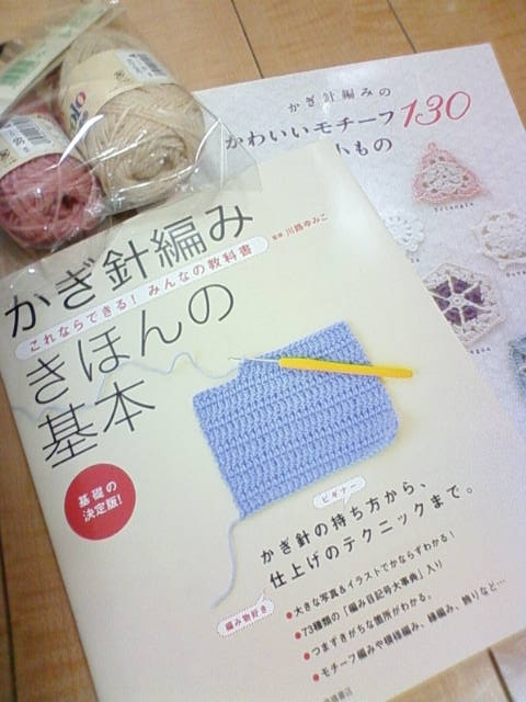 kagiami_a.jpg