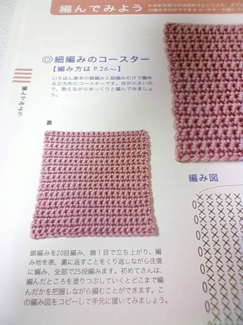 kagiami_c.jpg