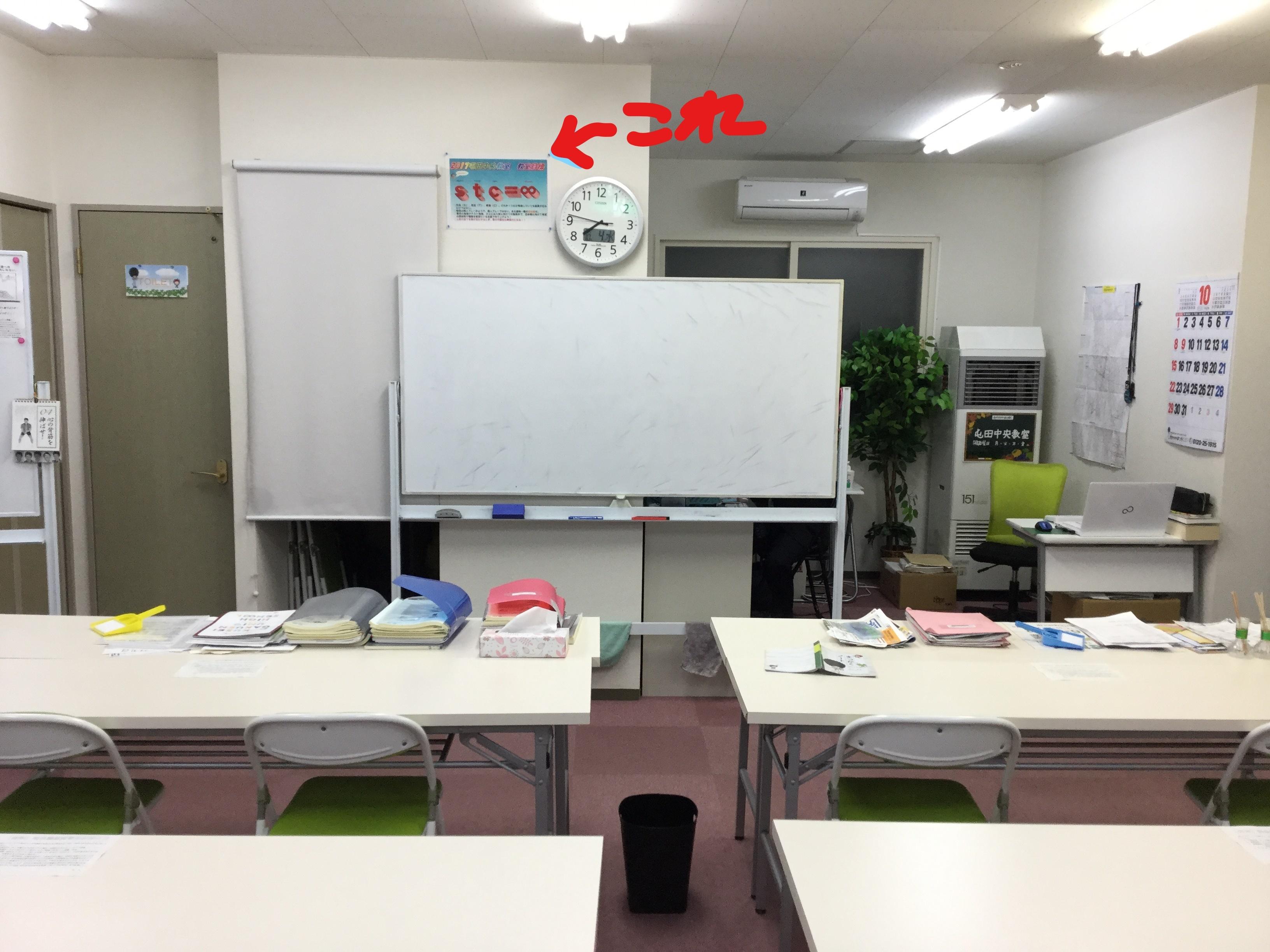 Inked教室前景_LI