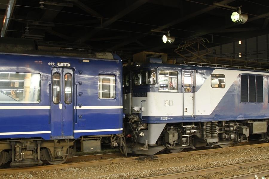 EF64 1018
