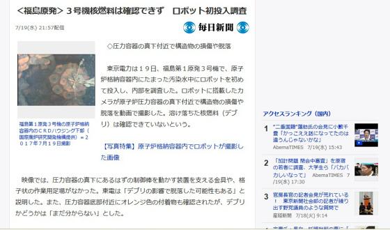 関西まるち模型展示会その弐40