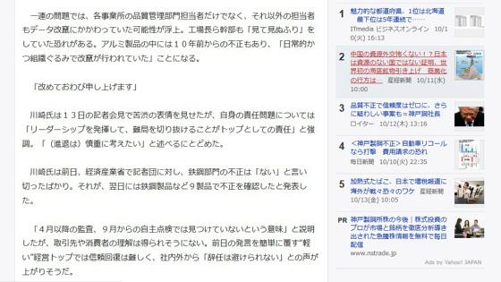 関西まるち模型展示会その弐41