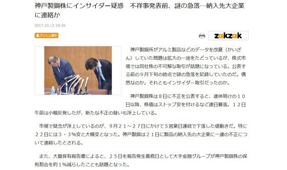 関西まるち模型展示会その弐42