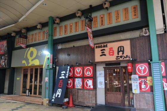 京橋界隈の景観うんぬん31