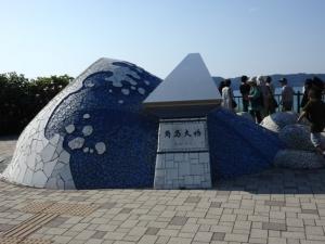 角島大橋オブジェ