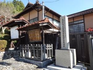 吹屋伝統的建造物保存地区