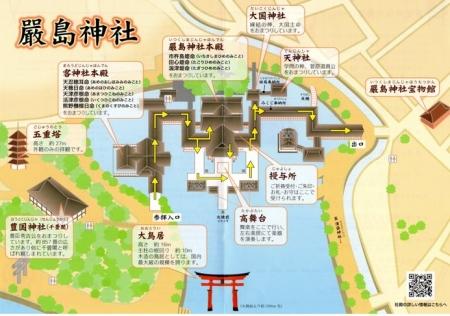 厳島神社案内図