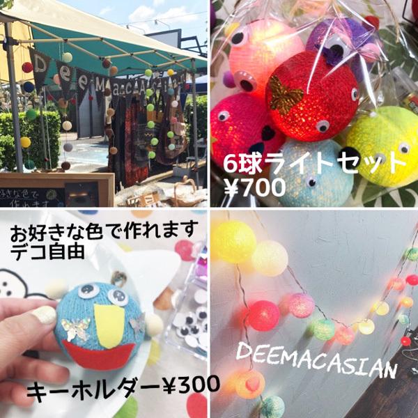 Deemacasian115.jpg