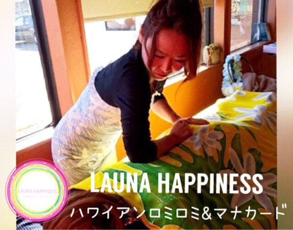 LAUNAHAPPINESS115.jpg