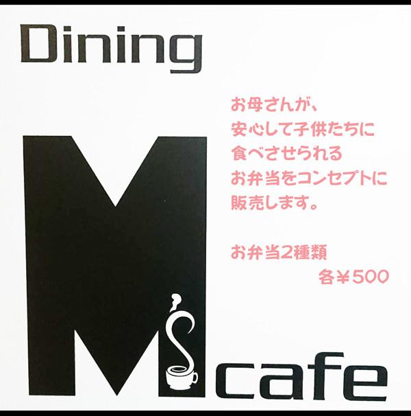 MsCafe115.jpg