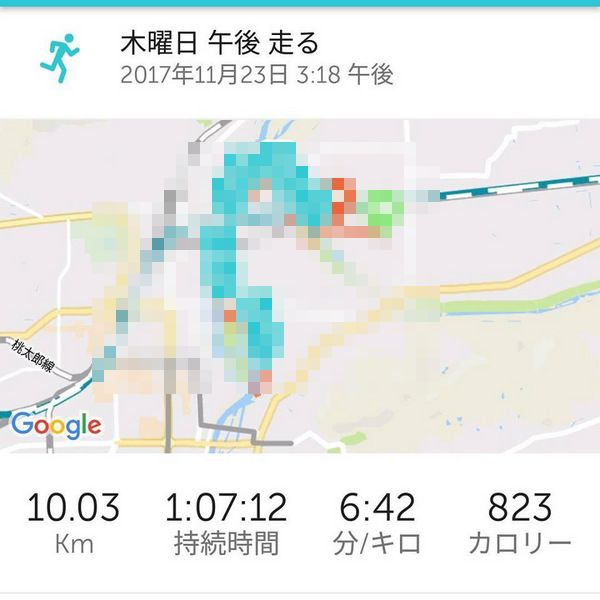 ランニング17.11.23②