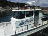 海上タクシーblog