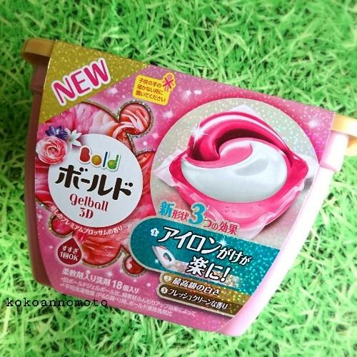 ボールド ジェルボール 3D 癒しのプレミアムブロッサムの香り