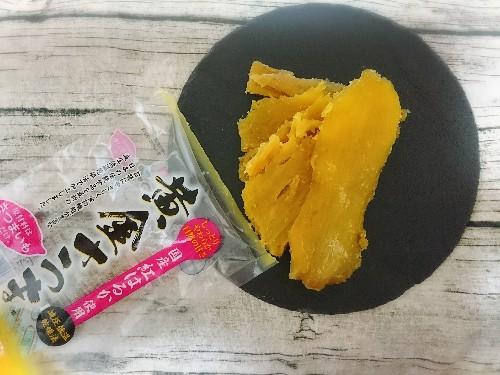 北国からの贈り物 国産 無添加 こだわり 干し芋 北海道生産