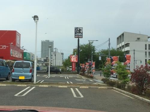 東村山久米川店