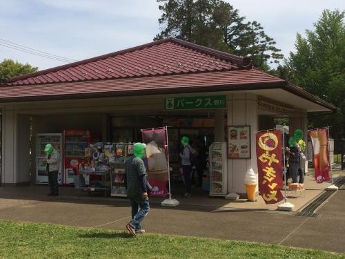 野川公園売店(パークス野川)