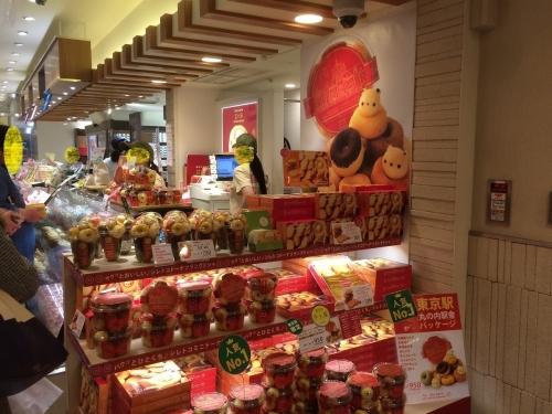 シレトコファクトリー 東京駅京葉ストリート店