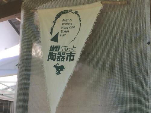 シンボル旗