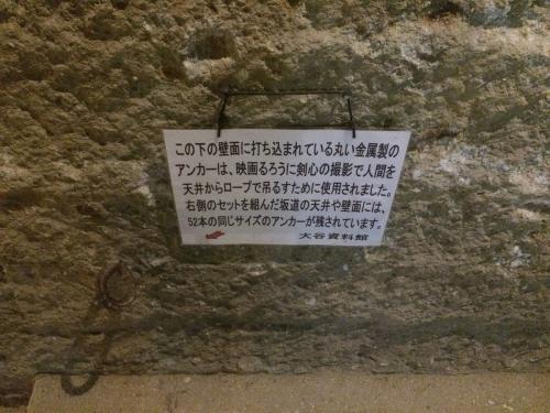 ドンペリのイベント開催・外国車の発表・映画「るろうに剣心 京都大火編」の大がかりなロケ