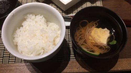 栃木県産こしひかり 海老豆腐 ズッキーニ