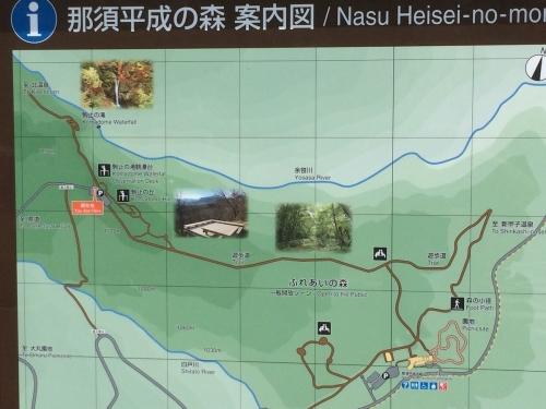 那須平成の森 案内図