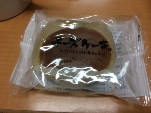 チーズケーキ 那須に恋して。。。