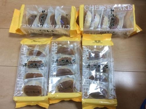 チーズケーキ5袋