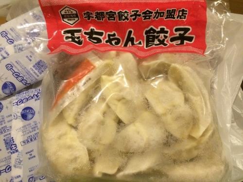 宇都宮餃子会加盟店