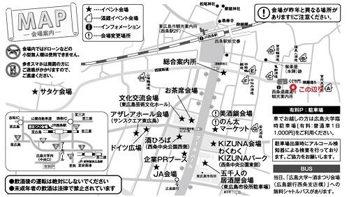 2017_sakematsuri_A5_P2[1]