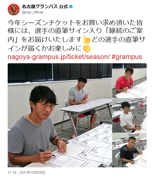 G8-st_2018 (4)