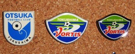 pin_em_tokushima_b.jpg