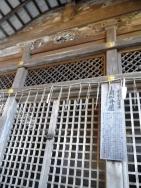 閼伽井屋 (2)