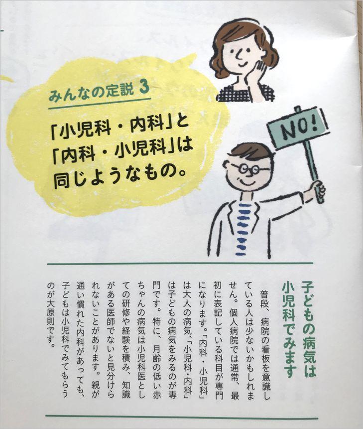hanakomama_1712_ch.jpg