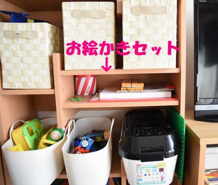 omocha_shuno_1711_007_oekaki.jpg