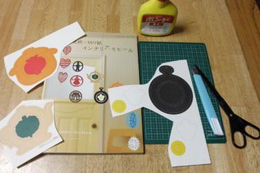 papercraft_natsu_000.jpg