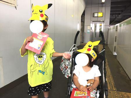 pokemon_st_1709.jpg