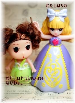 人形2jpg
