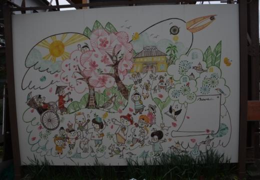 181113-110922-鎌倉プレミアム街歩き20181113 (46)_R