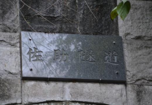 181113-120737-鎌倉プレミアム街歩き20181113 (127)_R