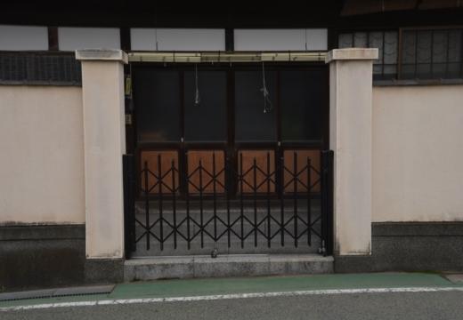 181113-141652-鎌倉プレミアム街歩き20181113 (344)_R